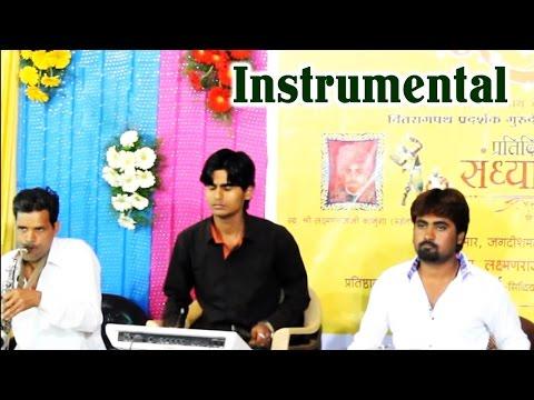 Instrumental || Live Instrumental Song HD