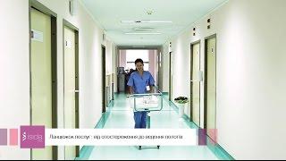 Роды в клинике ISIDA – как это бывает