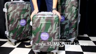 Видеообзор чемодана Ambassador Сamouflage на замках-защелках ТSA(, 2013-11-03T13:38:08.000Z)