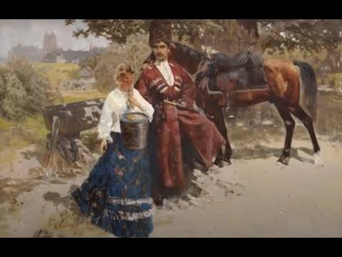 Любимые русские казачьи песни