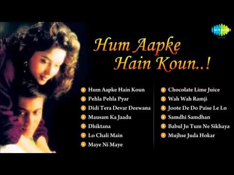 Hum Aapke Hai Koun 1994   Bollywood Superhit Sgs Audio Jukebox   Salman Khan, Madhuri Dixit