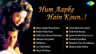Hum Aapke Hai Koun 1994   Bollywood Superhit Songs Audio Jukebox   Salman Khan, Madhuri Dixit