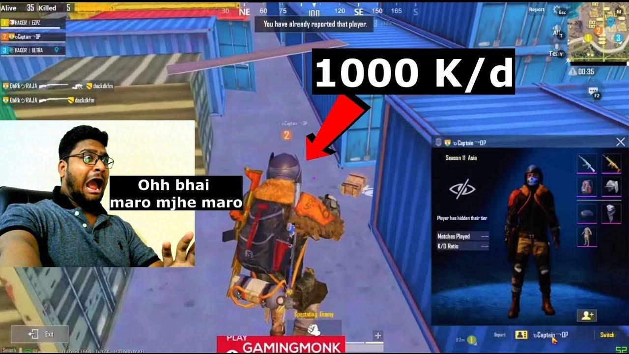 1000 K/d Hacker in PUBG Mobile OHH bhai Maro mjhe Maro?