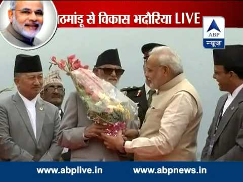 Nepal PM Sushil Koirala breaks protocol for Modi l Welcomes him on airport
