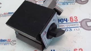 Стойка магнитная МС-29 с ИЧ 10 + обзор индикаторов часового типа с ушком  и  без