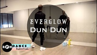"""Download lagu EVERGLOW """"DUN DUN"""" Dance Tutorial (First Chorus, Second Chorus)"""