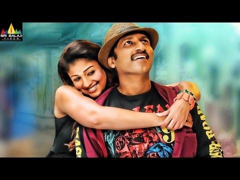 Aaradugula Bullet Trailer   Telugu Latest Trailers 2017   Gopichand, Nayantara   Sri Balaji Video