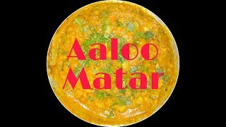 Aaloo Matar || Side Dish For Chapathi, Poori And Dosa