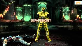 MORTAL KOMBAT / XBOX 360 / Gameplay / Обзор игры / HD 1080