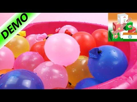 सौ पानी के गुब्बारे साथ सेकण्ड्स में – हिंदी में डेमो