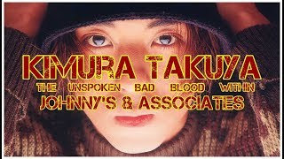 J-Legends: Kimura Takuya - The Unspoken Bad Blood Within Johnny's & Associates