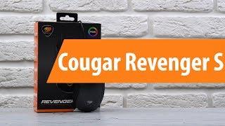Розпакування миші Cougar Revenger S / Unboxing Cougar Revenger S