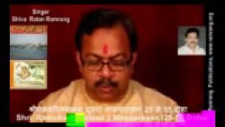Akhand Ramayan 2 Masparayan 25 to 55 Doha Ramayana Bal Kand बालकाण्ड