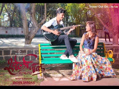 Ruperi Valu,Soneri Lata Song Promo(Teaser)17 March 2018|Sb Creativity|ft. Sopii Hashruti|