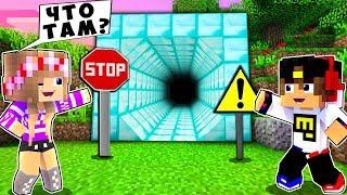 РЕБЕНОК И ДЕВУШКА Как пройти Майнкрафт, но секретный дом под землей ! НУБ И ПРО ВИДЕО MINECRAFT