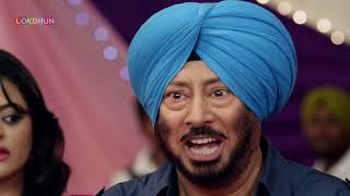 Neeru De Papa - Punjabi Comedy Scene | Jaswinder Bhalla | Funny Punjabi Movie Thumb