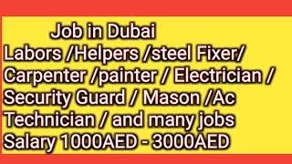 Job In Dubai Carpenter Plumber Helpers Labor Electricians Steel Fixer Salary 1000AED