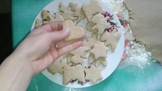 Как сделать формы для печенья