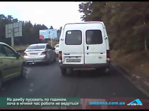 Телеканал АНТЕНА: Затори на черкаській дамбі за відсутності дорожних робіт?