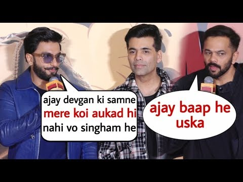 Rohit Shetty and Ranveer Singh Best Reply on Ajay Devgan | He is a Legend Mp3