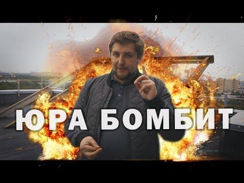 ПОЧЕМУ ВТБ ХУДШИЙ БАНК / ПРО ПИТЕР