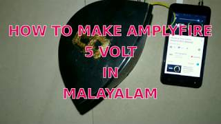 HOW TO MAKE AMPLY 5 VOLTS IN MALAYALAM