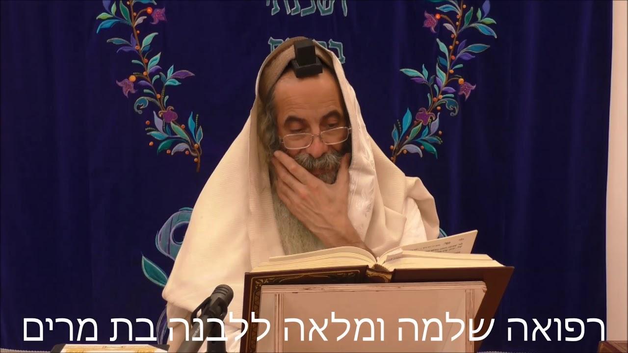 זוהר בקטנה פרשת פנחס ליום א' מפי רבי יעקב יוסף כהן