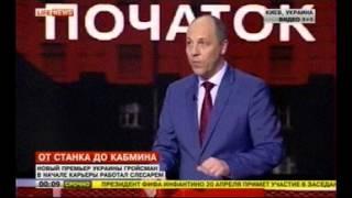 "Киев. ""Титан мысли"" Парубий..."