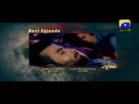 Saaya - Episode 44 Teaser | HAR PAL GEO