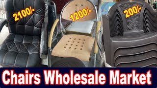 Chairs Wholesale Market | Explore Plastic Chair, Office Furniture, Wooden Chairs In Cheap Price... thumbnail