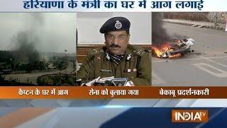 Haryana's FM Captain Abhimanyu Home Set on Fire, 1 Dead | Jat Reservation