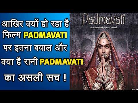 Padmavati full movie 2017 Secrets/Truth and Rani Padmavati full Story in Hindi MyIndia