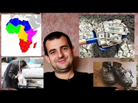 Россия простила Африке 20 млрд долларов! Кому это выгодно?!