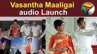 Avarum Naanum-Puthiya Thalaimurai tv Show