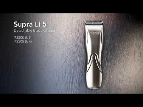 Andis 無線全方位電剪 ( 73500 / Supra Li 5 Adjustable Blade Clipper )