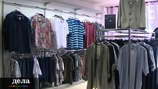 Магазин мужской и женской одежды больших размеров