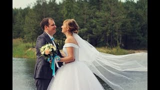 Свадьба друзей. Брест.