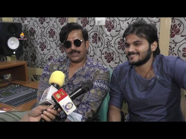 राधे    RADHE Bhojpuri Movie    Ravi Kishan & Arvind Akela Kallu With Interview    Dubbing Start