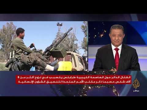 المسائية.. آخر التطورات العسكرية في ليبيا
