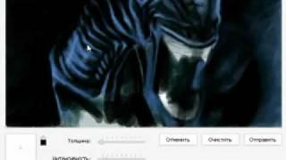 video3(Alien) (Граффити В Контакте)(Пингвин бомбит стенки Контакта... видео Чужой против Хищника., 2010-02-28T21:27:36.000Z)