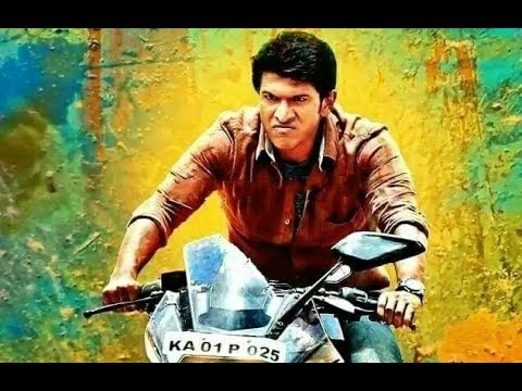 New Release Puneeth Rajkumar Kannada Full Movie | Kannada Action Movie | Latest Kannada HD Movie2017