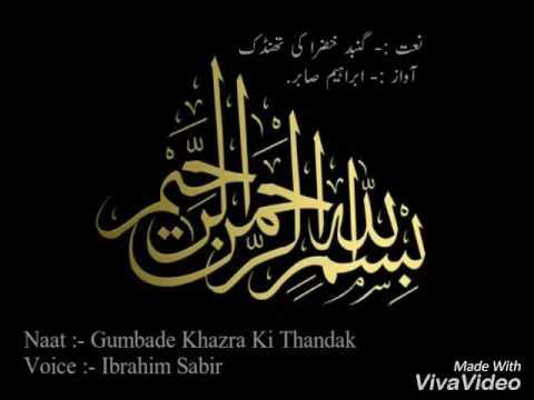 Картинки с надписями алиасхаб, картинках днем рождения
