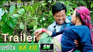 Gurung Movie Karm Kya official Theatrical Trailer