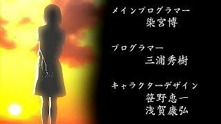 逢魔が時 【PS】 Omagatoki (PLAYSTATION - 2001) 【ENDING MOVIE】 Ōmagatoki / Oumagatoki / Ouma ga Toki