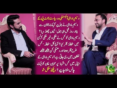 Exclusive: Watch Frank and Candid Waseem Badami in Honestly with Siasat.pk