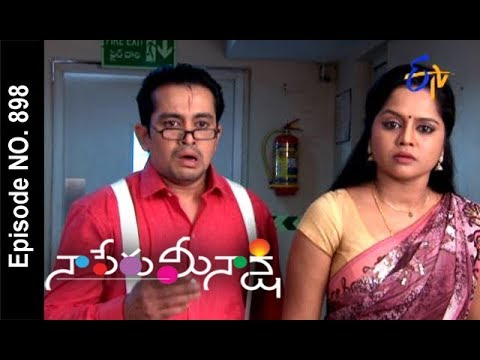 Naa Peru Meenakshi | 7th December 2017  | Full Episode No 898 | ETV Telugu