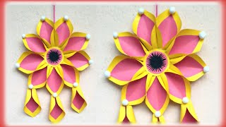 Paper Flower Wall Hanging | Easy Wall Decoration Idea |Paper Craft | DIY Wall Decor