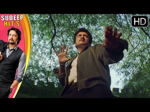 Sudeep Entry With Fight Super Scene | Chandu Kannada Movie | Kannada Best Movie