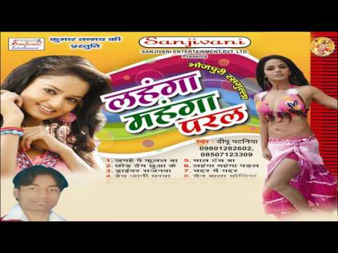 Bhojpuri Hot Songs 2017 New    Mor Driver Sajanwa    Dipu Patniya