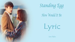 lyric-standing-egg--ec-8a-a4-ed-83-a0-eb-94-a9--ec-97-90-ea-b7-b8-how-would-it-be--ec-96-b4-eb-96-a8-ea-b9-8c-han-rom-eng
